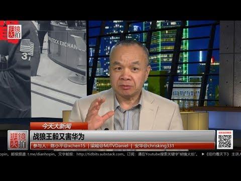 陈小平:再教育营只剩国际能介入,欧洲夾在中美占便宜