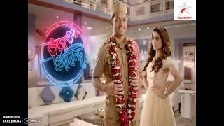 TOP 5 BANGLA TV PROGRAMS WEEK 26 2018