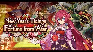 ↟Dragalia Lost↟ New Year's Tidings: Fortune from Afar Event Story FULL screen Gameplay