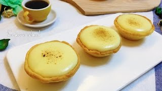DIY Homemade Baked Lava Cheese Tart  d for delicious