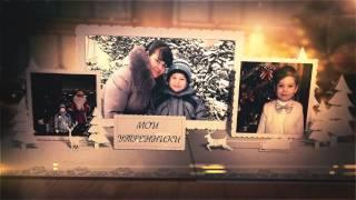 Детское новогоднее слайд шоу(Детское новогоднее слайд шоу на заказ http://familyslideshow.ru/ Храните самые яркие и важные моменты Вашей жизни в..., 2014-12-27T07:16:27.000Z)