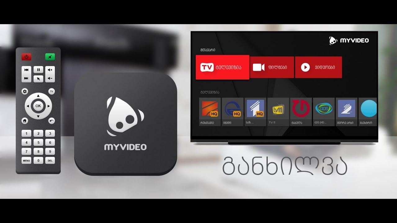 myvideo tv kostenlos