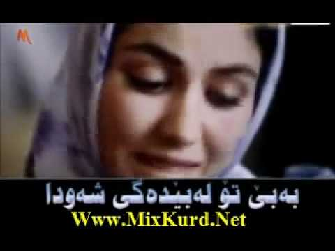 Best Persian Song - Kurdish Subtitle