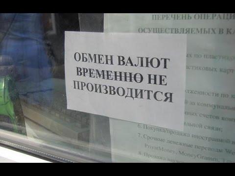 Новости Таджикистана -