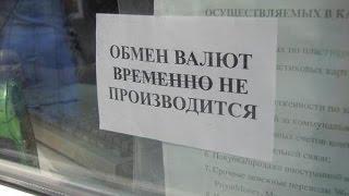 В Душанбе сотрудник обменного пункта повесился из-за штрафа Национального банка(, 2015-12-14T15:58:57.000Z)