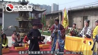 daoism 万柏林区道协为雅安地震祈福捐款