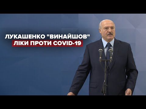 24 Канал: Трактор, сауна та горілка: Лукашенко порадив лікування від коронавірусу
