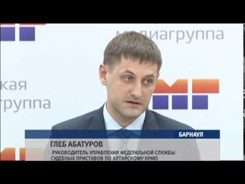 Глеб Абатуров, руководитель управления Федеральной службы судебных приставов по Алтайскому краю
