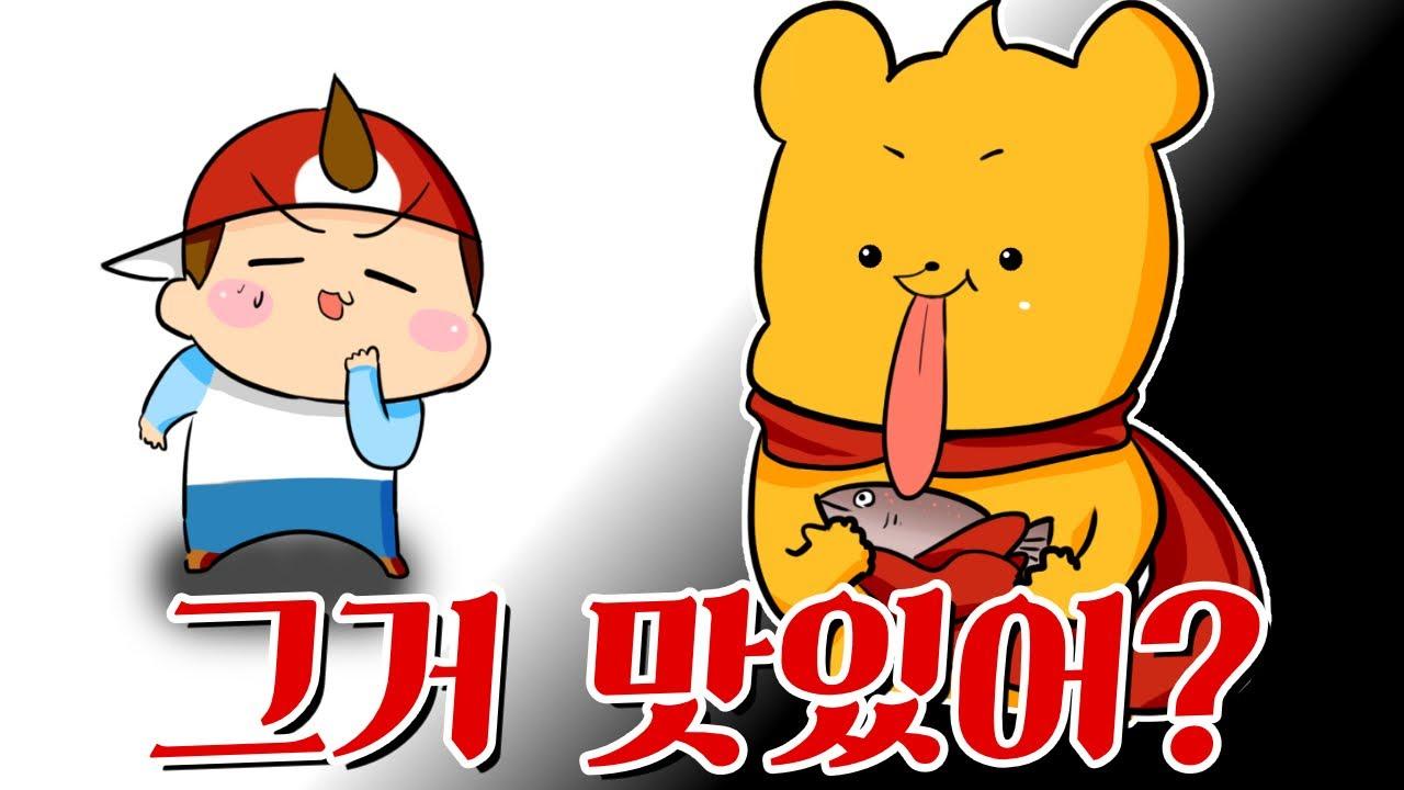 【타키포오】 맛있는 목도리 도시락 -캐릭온 애니