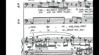 פסקליה מתוך האופרה ווצק - ניתוח  Passacaglia from Wozzeck  - analysis