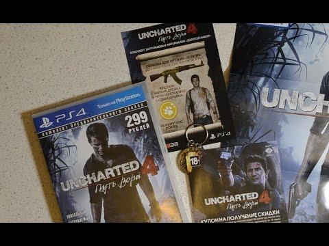 Обзор и распаковка комплекта предварительного заказа Uncharted 4: Путь вора на Playstation 4