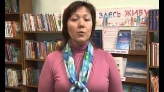 в Детско-юношеской библиотеке действует выставка, состоящая из 100 книг, рекомендованных к прочтению