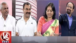 Special Discussion On Telangana Vote On Account Budget | Good …