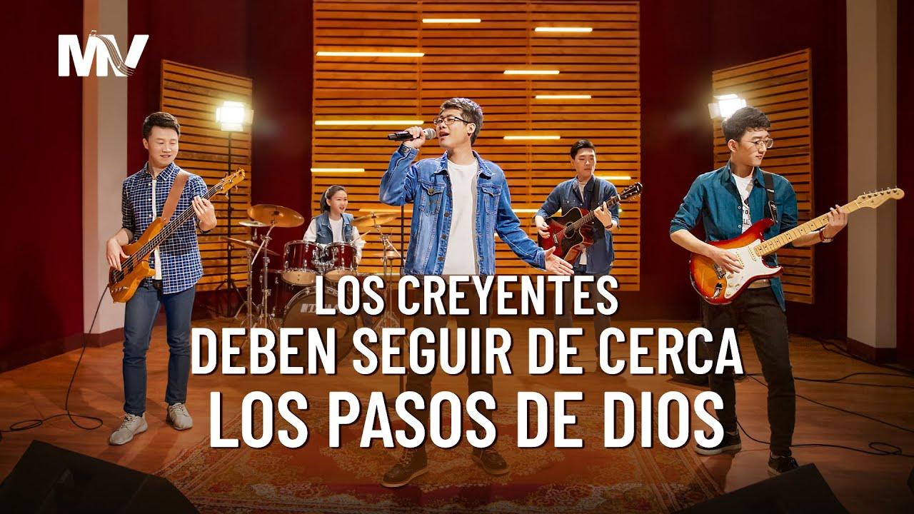 Música cristiana 2020 | Los creyentes deben seguir de cerca los pasos de Dios