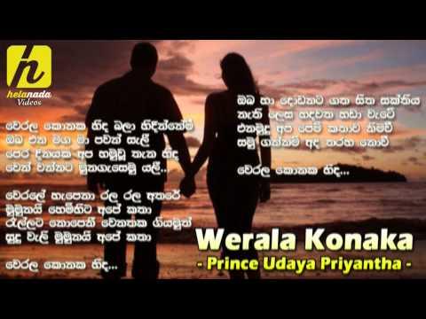 Werala Konaka - Prince Udaya Priyantha (Sinhala MP3 Song)