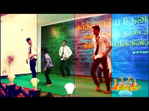 Tamil Christian Youth Dance Youth Fest 17