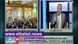 سعد الدين الهلالي : الحج مكة وما دونه ليس له سند ديني.. فيديو