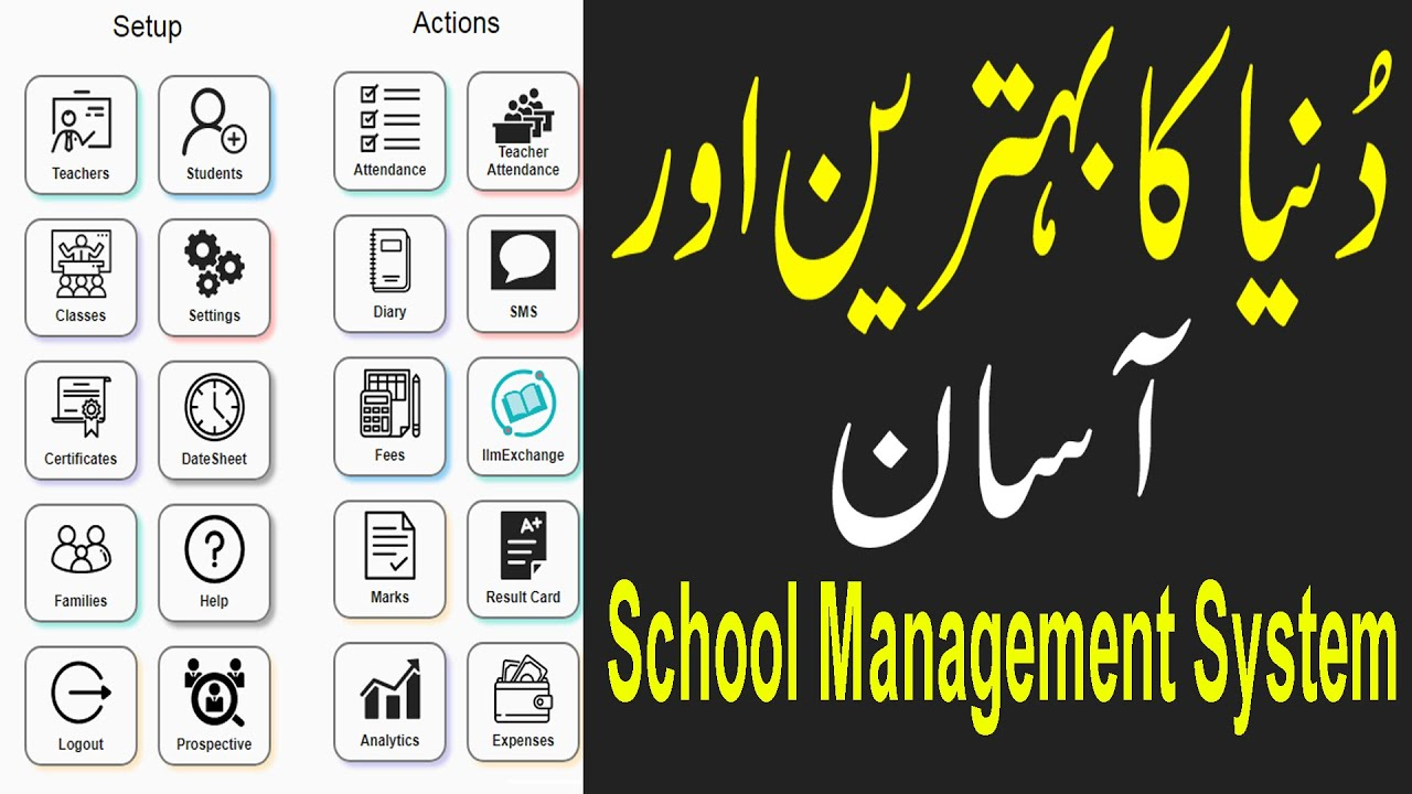 Best School Management System 2021||  School Management System That You Never Seen