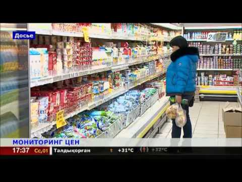 В Астане продолжается мониторинг цен на продукты питания