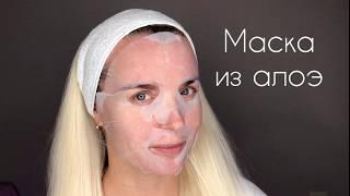 Маска для лица из АЛОЭ Уход за кожей Рецепты масок для лица