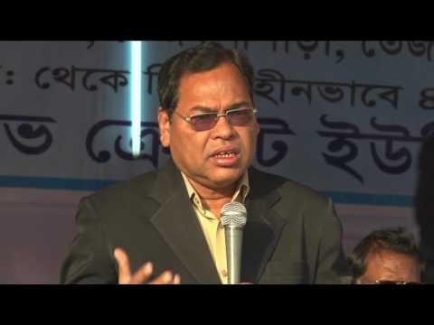 Dhaka Credit Election  2017