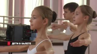 Филиал Вагановки во Владивостоке готовит балерин