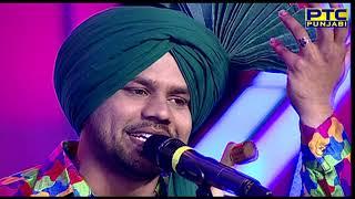 Malkit Singh | Saleem | Gurmit Singh | Voice Of Punjab 6 | Episode 15 | PTC Punjabi