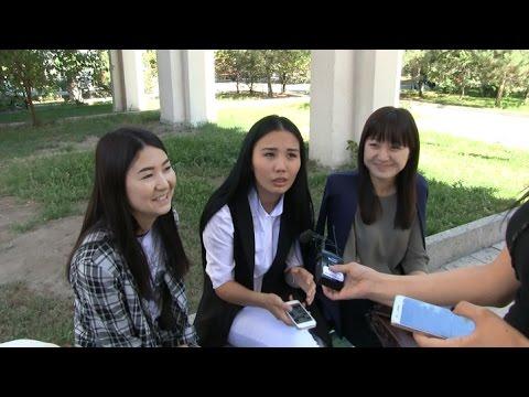 Студенты бишкекских вузов