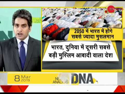 DNA: All you need to know about the Ram Mandir-Babri Masjid case