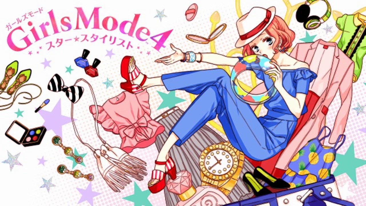 ガールズモード4(黄梨蛍)- トゥインクルファンタジア / Twinkle Fantasia ♪  / Girls Mode 4 スター☆スタイリスト