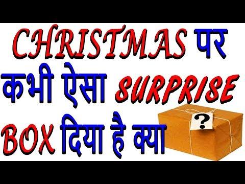 how to make christmas surprise box/christmas exploding box card,Christmas Surprise Box,