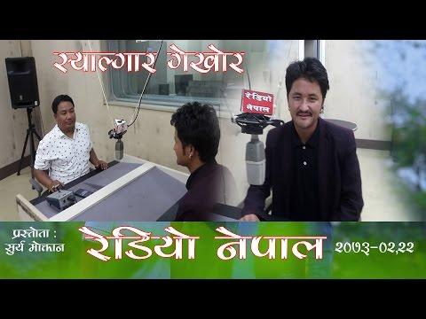 First time Interviewing  about Mhendomaya in Radio Nepal by Surya Moktan with Roshan Fyuba