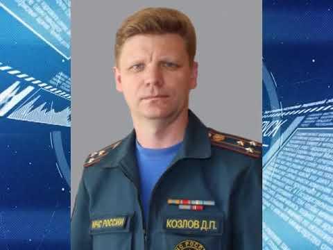 В Севастополе назначен новый главный спасатель.