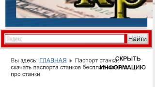 видео Умный копирайт в footer.php для wordpress