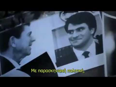 ΣΕΙΡΙΟΣ Ντοκιμαντέρ (Ελληνικοί υπότιτλοι)