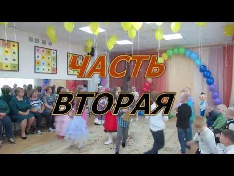 Детский сад №13. Выпуск 2019. часть вторая.