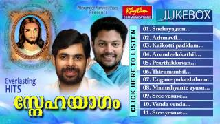 Christian Devotional Songs Malayalam | Snehayagam | Malayalam Christian Songs Audio Jukebox