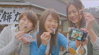 有村架純 野村麻純 小篠恵奈 女子旅でシェア篇.