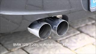 BMW M Perfomance ESD - BMW 125i [F20] - Sound