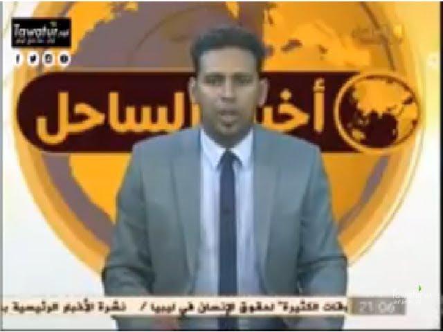 شرطة الجرائم الاقتصادية تعتقل مدير شركة أنير - قناة الساحل