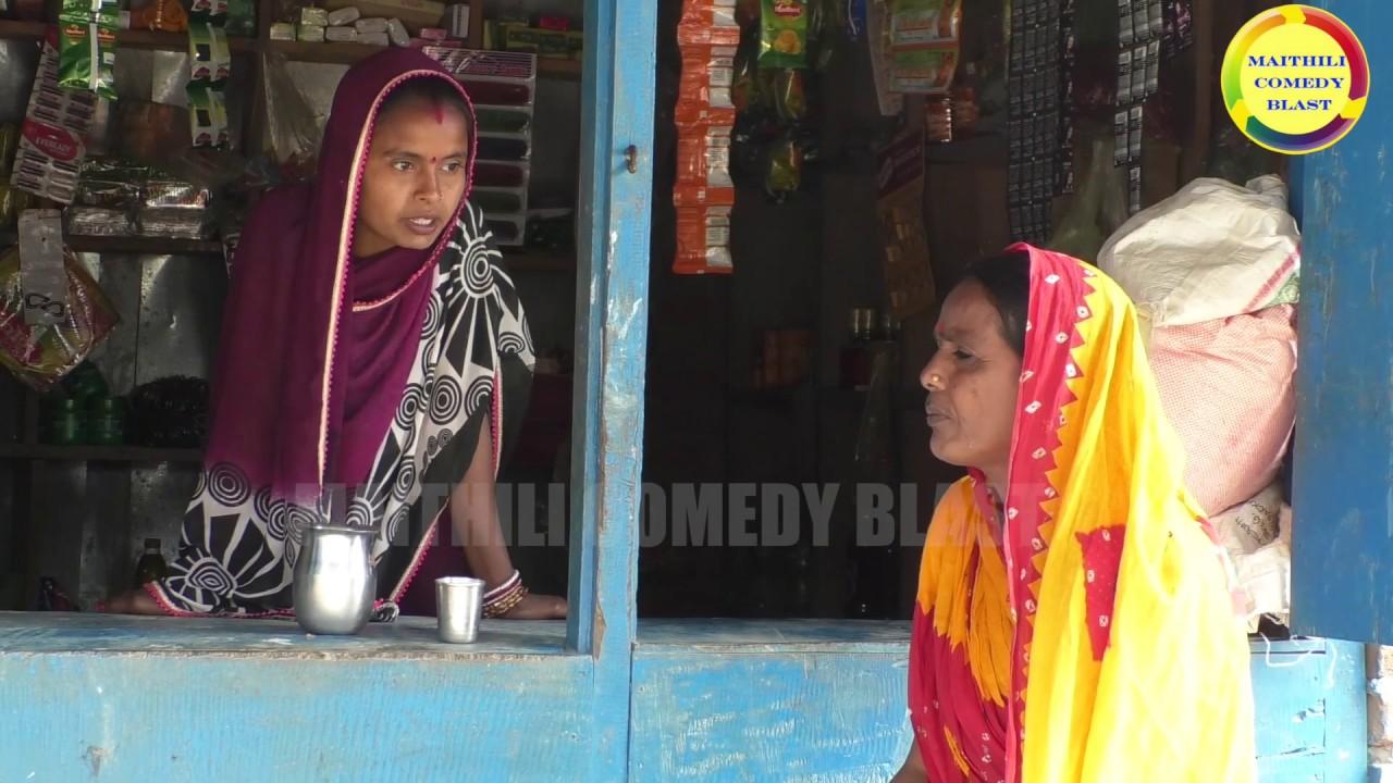 रामलाल के माँ दारुबाज || Ramlal || MAITHILI COMEDY