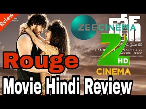 Rogue Hindi Dubbed Movie Review