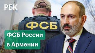Армения просит Россию установить границу с Азербайджаном Глава ФСБ с визитом в Ереване и Баку