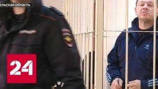 Бандит, державший в страхе Северодвинск, получил 12 лет колонии - Россия 24