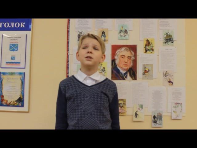 Изображение предпросмотра прочтения – ДаниилАстошов читает произведение «Ворона и Лисица» И.А.Крылова