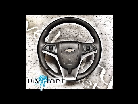 How To Disassemble The Steering Wheel Airbag Chevrolet Cruze 2010. - Dr.VOLANTY