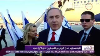 الأخبار - موجز أخبار الثانية عشر مع دينا عصمت - الإثنين 6-2-2017