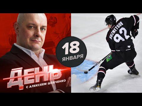 Следующий Матч звезд КХЛ будет в Риге. День с Алексеем Шевченко
