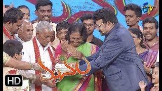 Manam | 20th November 2018 | Full Episode | ETV Telugu