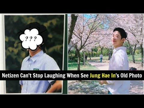 Fan Can't Stop Laughing When See Jung Hae In Old Photos